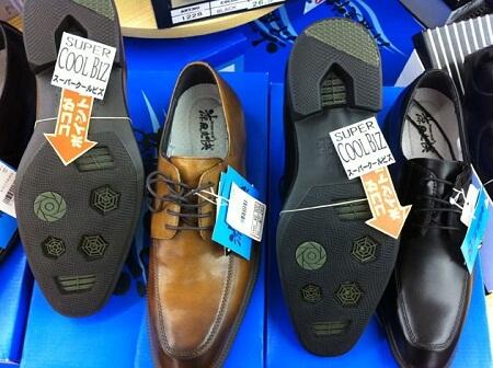 Туфли с вентилятором